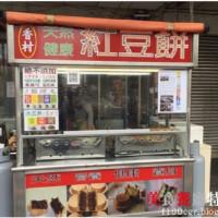 台中市美食 攤販 甜點、糕餅 香村紅豆餅 照片
