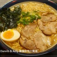 新竹縣美食 餐廳 異國料理 日式料理 九湯屋拉麵(竹東店) 照片