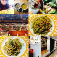 台北市美食 餐廳 異國料理 布佬廚房-內湖店 照片