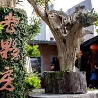屏東縣美食 餐廳 中式料理 老夥房 照片