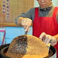 台北市美食 餐廳 飲料、甜品 繼光古早味麵煎餅 照片