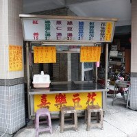 屏東縣美食 攤販 冰品、飲品 嘉樂豆花 照片