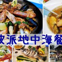 台北市美食 餐廳 異國料理 法式料理 POPEYE 波派地中海料理(花博店) 照片