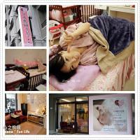 台中市休閒旅遊 運動休閒 SPA養生館 心之悅翎 孕產婦小天地 照片