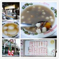 彰化縣美食 餐廳 飲料、甜品 剉冰、豆花 新生路圓仔湯 照片