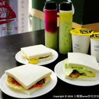 台中市美食 餐廳 飲料、甜品 飲料、甜品其他 夏茶爾活力餐飲 照片