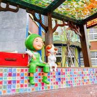 宜蘭縣休閒旅遊 景點 觀光商圈市集 宜蘭幸福轉運站 照片