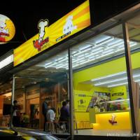 台中市美食 攤販 鹽酥雞、雞排 偉哥鹽酥雞-嶺東店 照片