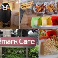 桃園市美食 餐廳 咖啡、茶 咖啡、茶其他 丹馬克咖啡Damark Cafe(桃園藝文店) 照片