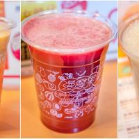 台南市美食 餐廳 飲料、甜品 飲料專賣店 漫摩果果 照片