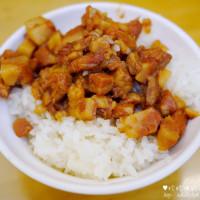 新北市美食 餐廳 中式料理 小吃 陳家莊魯肉飯 照片