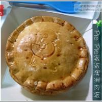 新北市美食 攤販 異國小吃 派派Pie Pie 澳洲肉派 照片