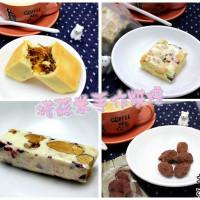 屏東縣美食 餐廳 烘焙 烘焙其他 塔茲米手作烘焙 照片