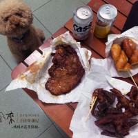 台南市美食 餐廳 速食 漢堡、炸雞速食店 鳳凰來手作炸雞屋 照片
