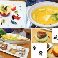 台南市美食 餐廳 咖啡、茶 中式茶館 食蔬茶齋 照片