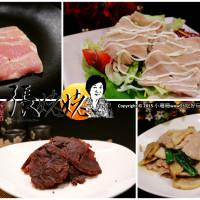 台南市美食 攤販 攤販其他 張姥姥食膳館 照片
