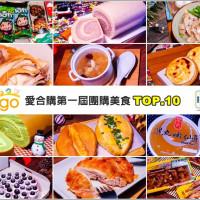 台北市休閒旅遊 購物娛樂 創意市集 Ihergo愛合購-社區合購網 照片
