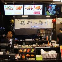 高雄市美食 餐廳 中式料理 小吃 艋舺雞排新崛江二代店 照片