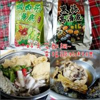 新北市美食 餐廳 中式料理 粵菜、港式飲茶 粵聚 怡人園新粵菜料理 照片