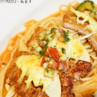 高雄市美食 餐廳 異國料理 義式料理 NU(同盟店) 照片