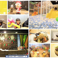 桃園市美食 餐廳 異國料理 夢工場親子主題餐廳 照片