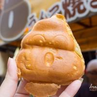 台南市美食 餐廳 烘焙 烘焙其他 便便燒 照片