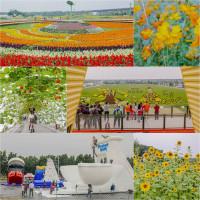 屏東縣休閒旅遊 景點 景點其他 2016屏東熱帶農業博覽會 (2016/1/30~2/29) 照片