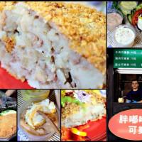 高雄市美食 餐廳 異國料理 日式料理 胖嘟嘟可樂餅 照片