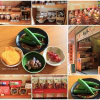 台南市美食 餐廳 零食特產 零食特產 吳萬春古早味蜜餞(武廟店) 照片