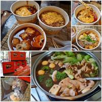 台中市美食 餐廳 火鍋 麻辣鍋 品宏小不點麻辣燙 照片