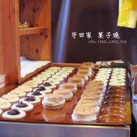 台南市美食 餐廳 烘焙 烘焙其他 宇田家菓子燒 照片