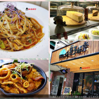 台北市美食 餐廳 異國料理 Dos Pisos逗子義式餐廳 照片