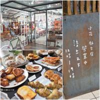 台南市美食 餐廳 烘焙 小花麵包店 照片