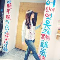 高雄市美食 餐廳 異國料理 韓式料理 Moodo topokki 辣煎年糕 照片