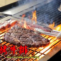 台南市美食 餐廳 異國料理 多國料理 哞王原味炭烤牛排 照片