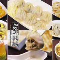 台南市美食 餐廳 速食 速食其他 加依軒 照片