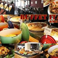 台南市美食 餐廳 異國料理 FI5VE urban stay義大利餐廳 照片