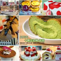 台北市美食 餐廳 飲料、甜品 飲料、甜品其他 亞尼克菓子工房 照片