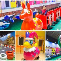 台北市休閒旅遊 景點 遊樂場 RODY奇幻之旅 照片