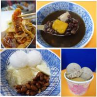 宜蘭縣美食 餐廳 飲料、甜品 剉冰、豆花 冰點老店綿綿冰 照片