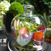 台北市美食 餐廳 異國料理 多國料理 Elly's Flower&Cafe台北花苑時尚整合館 照片