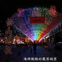台北市休閒旅遊 景點 景點其他 2016台北燈節 松山燈區 (2016年2月27日~3月14日) 照片