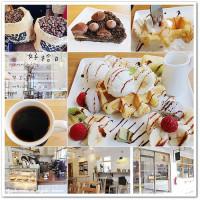 桃園市美食 餐廳 咖啡、茶 咖啡館 好拾日咖啡館 照片