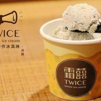 新北市美食 餐廳 飲料、甜品 冰淇淋、優格店 霜囍冰淇淋 照片