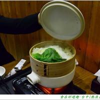 彰化縣美食 餐廳 素食 素食 熱浪島南洋蔬食茶堂 (民族店) 照片