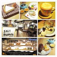 台北市美食 餐廳 咖啡、茶 咖啡館 黑膠咖啡館Salt Peanuts Vinyl Cafe (三創店) 照片