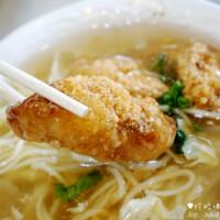 高雄市美食 餐廳 中式料理 小吃 三伯仔土魠魚焿 照片