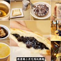 台南市美食 餐廳 飲料、甜品 飲料專賣店 台灣茶渠 (台南忠孝) 照片