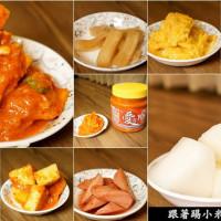 新竹縣美食 餐廳 零食特產 零食特產 愛泡菜 照片