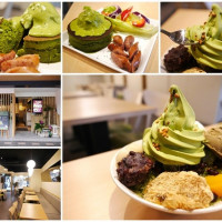 台北市美食 餐廳 飲料、甜品 飲料、甜品其他 和茗甘味處(士林店) 照片